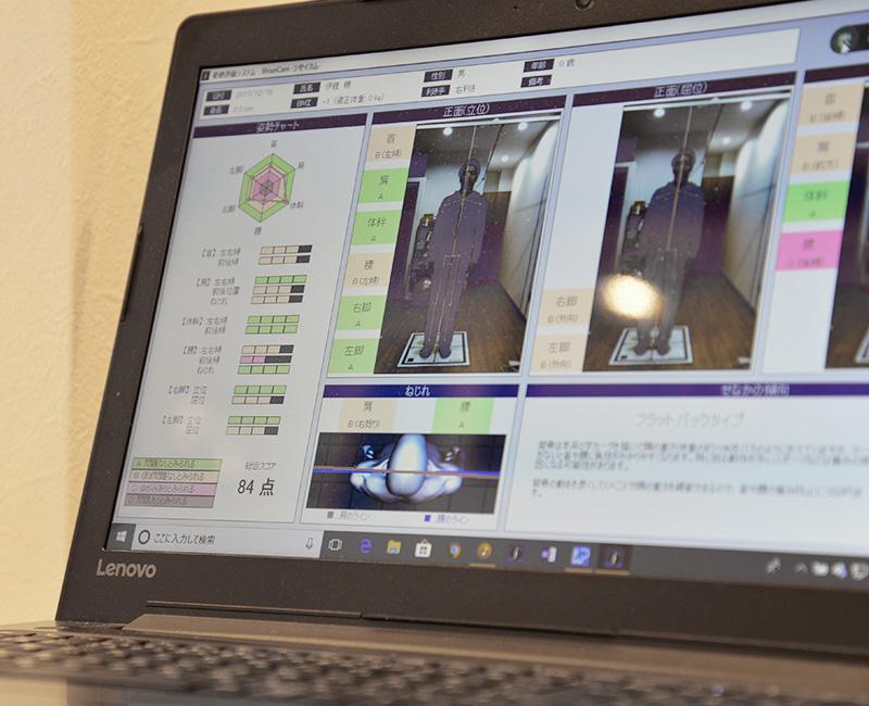 姿勢計測システム -Shisei Cam-のイメージ
