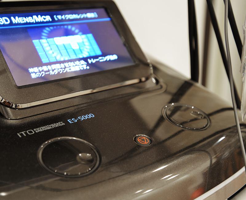 超音波治療器のイメージ